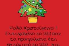 132508779_204591571265128_505188135639185210_n